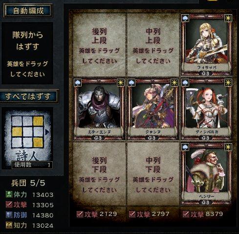 yu_2014012818023954b.jpg