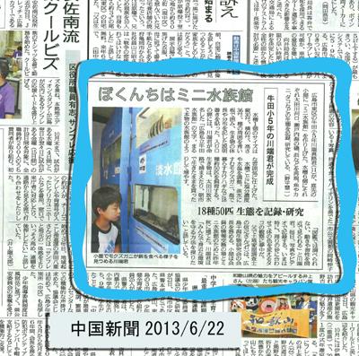 size真路新聞Epson_0112_2