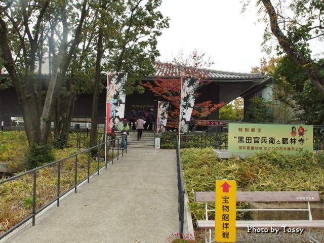 鶴林寺宝物館