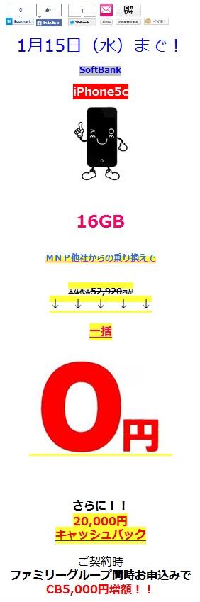 140108.jpg