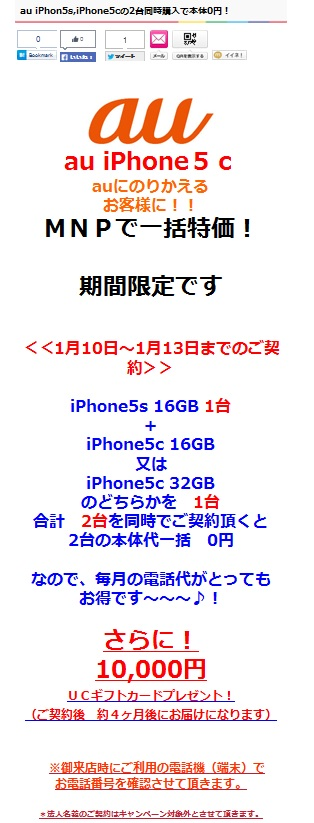 140111K6.jpg
