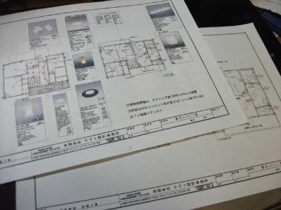 DSCF6819.jpg
