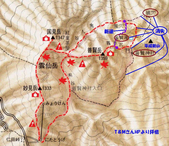 普賢岳旧地図