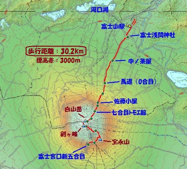 00富士山軌跡2