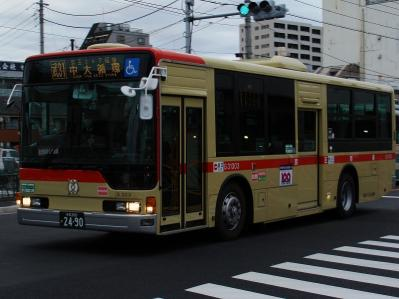 DSC00548.jpg