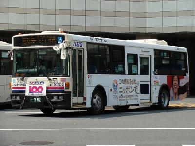 DSC00679.jpg