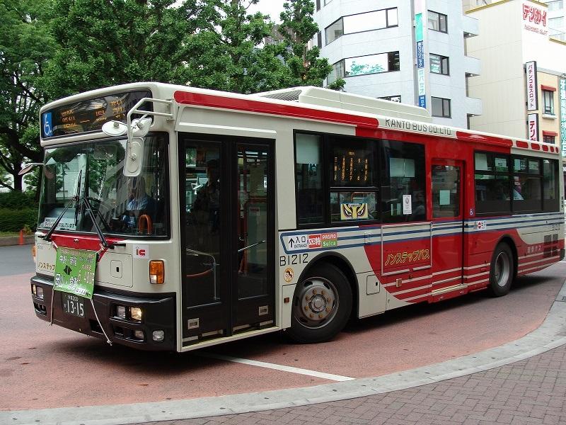 2013年5月に撮影した<b>バス</b>-8 - Chuo Kanto Information