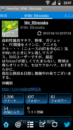 20130414-220729.png