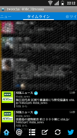 20130414-221201.png