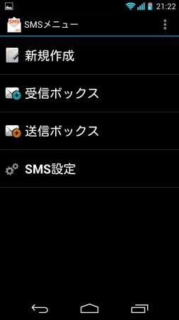 Screenshot_2013-05-24-21-22-39.png