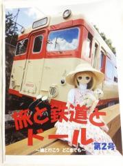 C84新刊