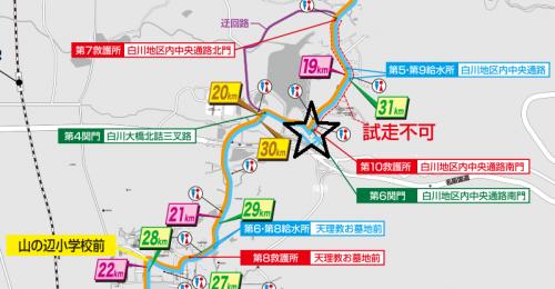 奈良マラソン_convert_20141212211956