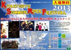 2013_poster_700px.jpg