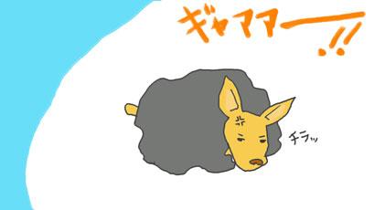 無題jpg34