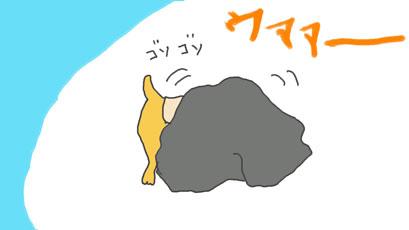 無題jpg23