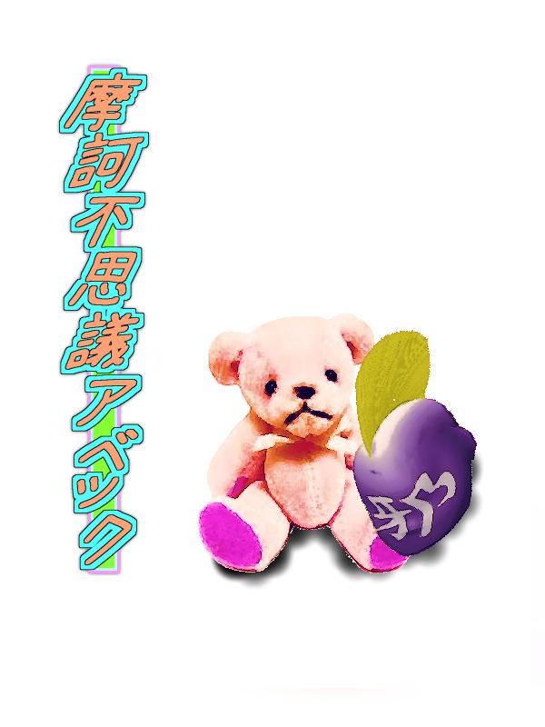 201110301025428d8_201401032118567bf.jpg