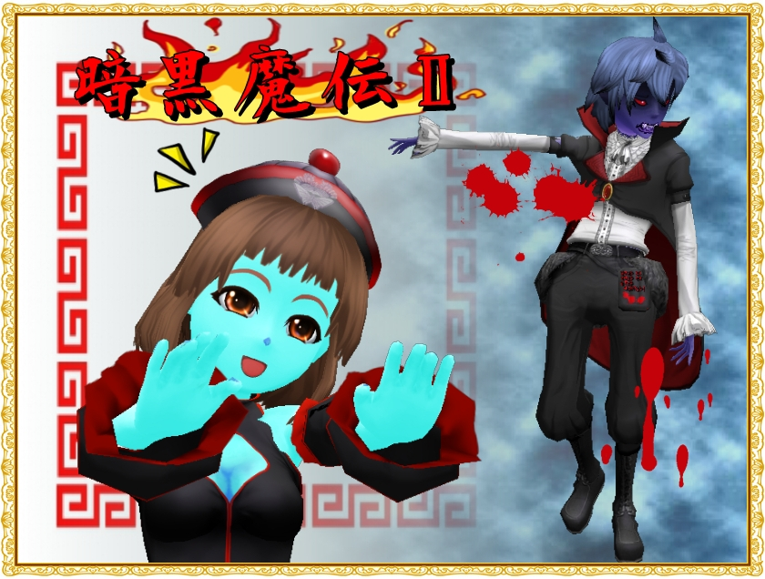 character_2014_01_26_17_31_51で