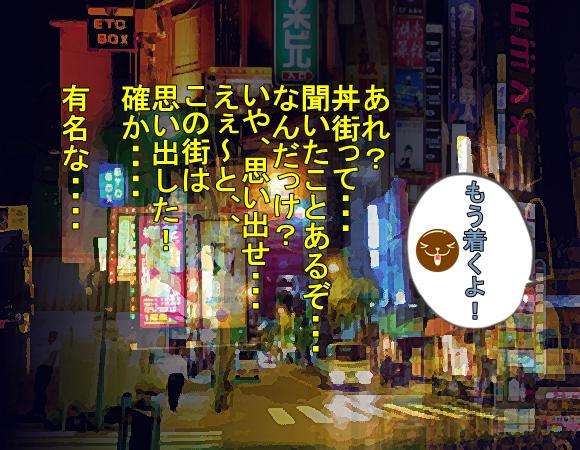 26_2014010320195969f.jpg