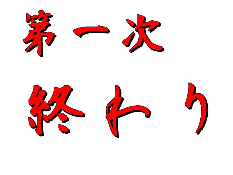 taitoru1.jpg