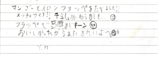 落書帳004S