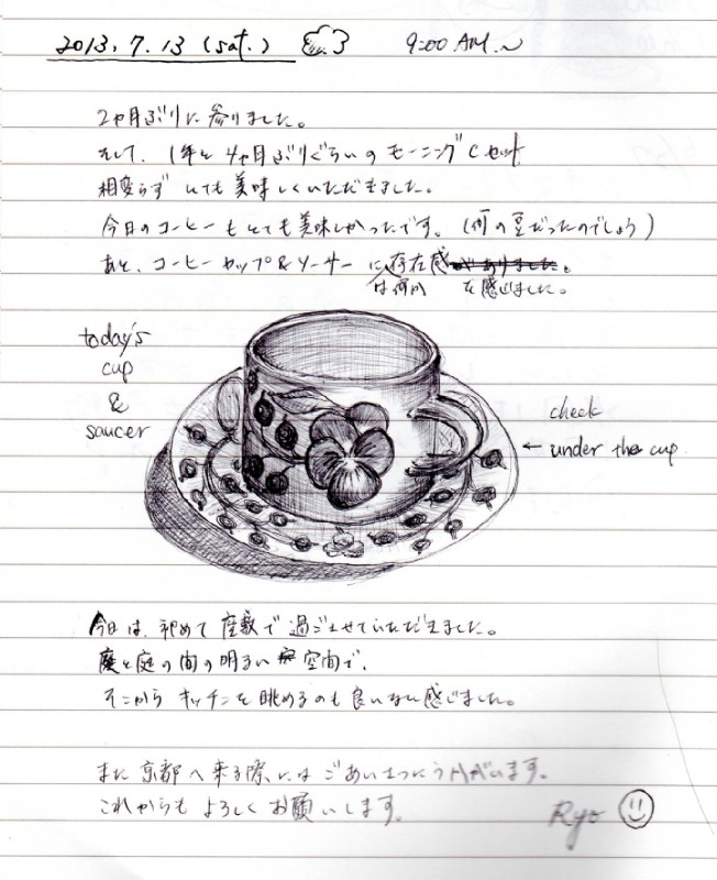 落書帳002S