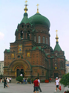240px-ソフィスカヤ寺院・聖索菲亜教堂