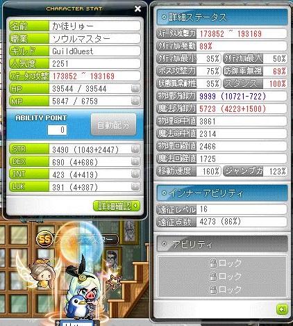 Maple141112_144025.jpg