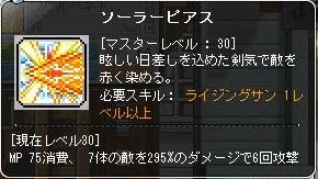 Maple141112_144219.jpg
