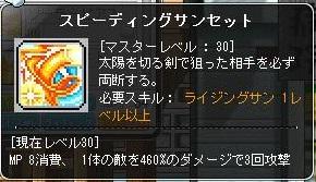Maple141112_144228.jpg
