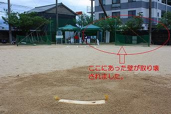 20120609グラウンド風景_ (2)