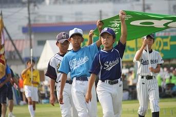 20130922 葛城市民体育祭 (10)