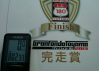 2013toyama006.jpg
