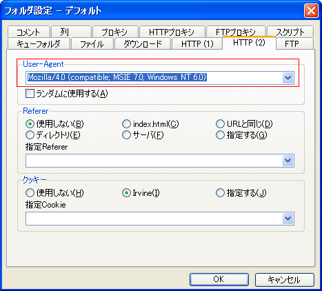 20130501_024428.png