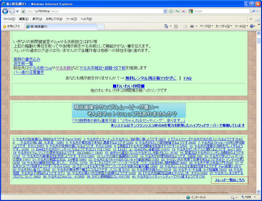 20130501_024429.png