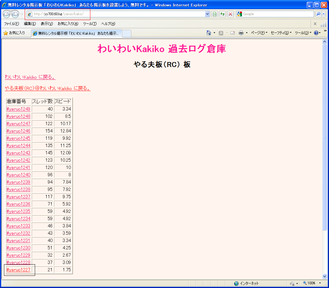 20130501_024430.png