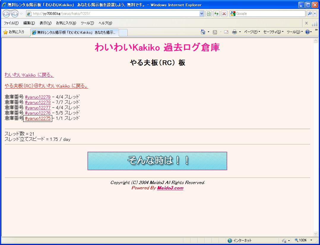 20130501_024430 (1)