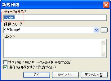 20130501_024432 (1)