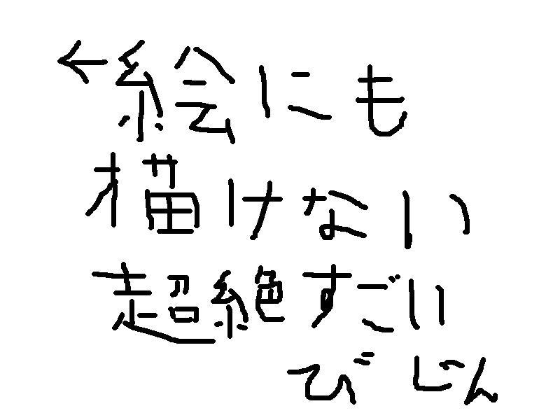 sishou.jpg