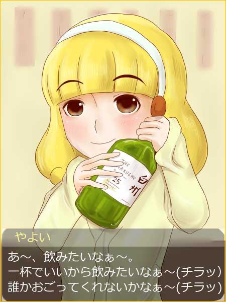 tiro_yayoi.jpg