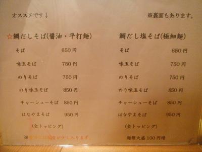 DSCF1151hanayama.jpg