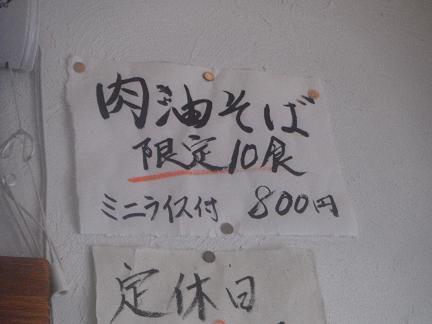 DSCF4554.jpg