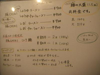 DSCF5002.jpg