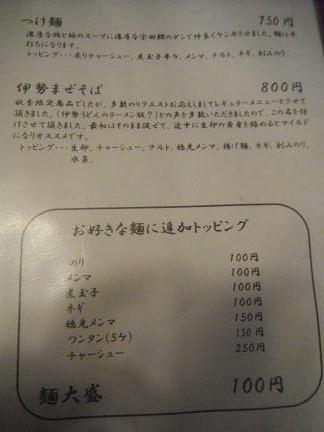 DSCF7135.jpg