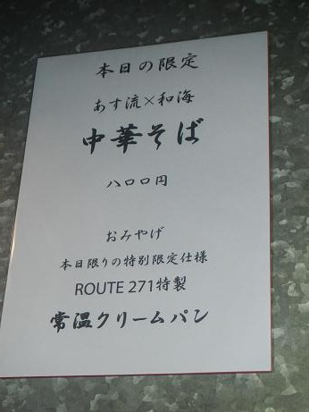 DSCF7839.jpg
