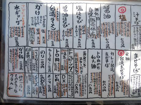 DSCN9997hanabi.jpg
