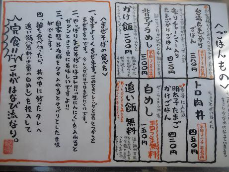 DSCN9998hanabi.jpg