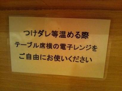 DSC_001902.jpg