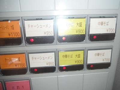 IMG_0684takahasi.jpg