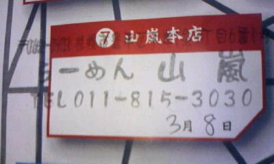 moblog_34d04ca7.jpg