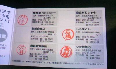 moblog_57daf414.jpg
